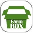 組織管理システムFarmBox